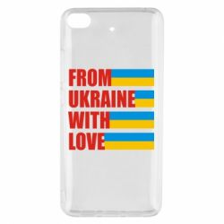 Чехол для Xiaomi Mi 5s With love from Ukraine - FatLine