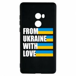 Чехол для Xiaomi Mi Mix 2 With love from Ukraine - FatLine