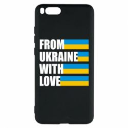 Чехол для Xiaomi Mi Note 3 With love from Ukraine - FatLine