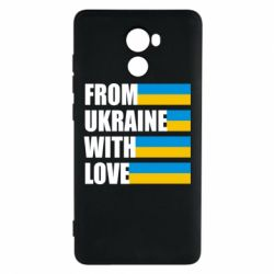 Чехол для Xiaomi Redmi 4 With love from Ukraine - FatLine