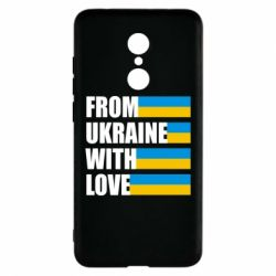 Чехол для Xiaomi Redmi 5 With love from Ukraine - FatLine