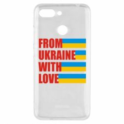 Чехол для Xiaomi Redmi 6 With love from Ukraine - FatLine