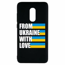 Чехол для Xiaomi Redmi Note 4 With love from Ukraine - FatLine