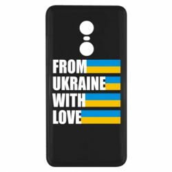 Чехол для Xiaomi Redmi Note 4x With love from Ukraine - FatLine