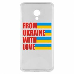 Чехол для Meizu M5 With love from Ukraine - FatLine