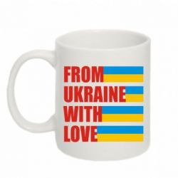Кружка 320ml With love from Ukraine - FatLine