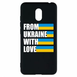 Чехол для Meizu M6 With love from Ukraine - FatLine