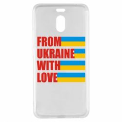 Чехол для Meizu M6 Note With love from Ukraine - FatLine