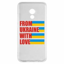 Чехол для Meizu Pro 6 With love from Ukraine - FatLine