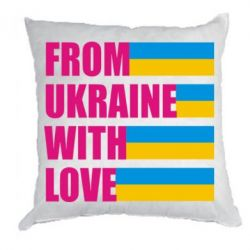 Подушка With love from Ukraine