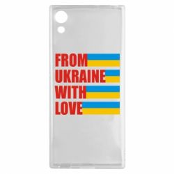 Чехол для Sony Xperia XA1 With love from Ukraine - FatLine