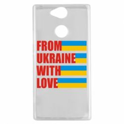 Чехол для Sony Xperia XA2 With love from Ukraine - FatLine