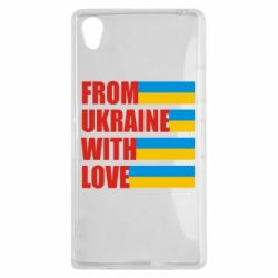 Чехол для Sony Xperia Z1 With love from Ukraine - FatLine