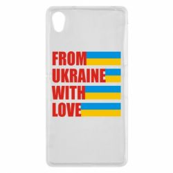 Чехол для Sony Xperia Z2 With love from Ukraine - FatLine