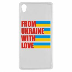 Чехол для Sony Xperia Z3 With love from Ukraine - FatLine