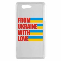 Чехол для Sony Xperia Z3 mini With love from Ukraine - FatLine