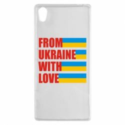 Чехол для Sony Xperia Z5 With love from Ukraine - FatLine