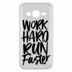 Чохол для Samsung J2 2015 Work hard run faster