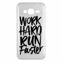 Чохол для Samsung J3 2016 Work hard run faster