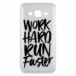 Чохол для Samsung J5 2015 Work hard run faster