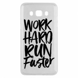 Чохол для Samsung J5 2016 Work hard run faster