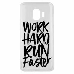 Чохол для Samsung J2 Core Work hard run faster