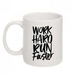 Кружка 320ml Work hard run faster