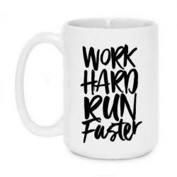 Кружка 420ml Work hard run faster