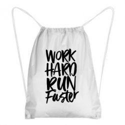 Рюкзак-мішок Work hard run faster