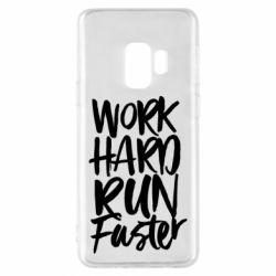 Чохол для Samsung S9 Work hard run faster