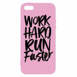 Чохол для iphone 5/5S/SE Work hard run faster
