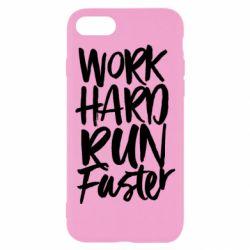 Чохол для iPhone 8 Work hard run faster