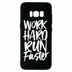 Чохол для Samsung S8 Work hard run faster