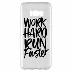 Чохол для Samsung S8+ Work hard run faster