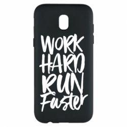 Чохол для Samsung J5 2017 Work hard run faster