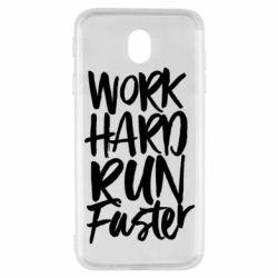 Чохол для Samsung J7 2017 Work hard run faster