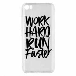 Чохол для Xiaomi Mi5/Mi5 Pro Work hard run faster