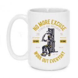 Кружка 420ml Work Out Everyday