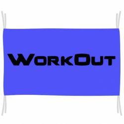Прапор Workout