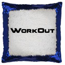 Подушка-хамелеон Workout