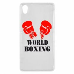 Чехол для Sony Xperia Z2 World Boxing - FatLine