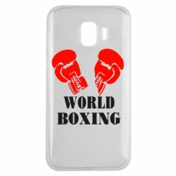 Чехол для Samsung J2 2018 World Boxing - FatLine