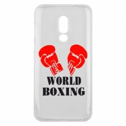 Чехол для Meizu 16 World Boxing - FatLine