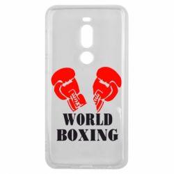 Чехол для Meizu V8 Pro World Boxing - FatLine
