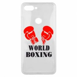Чехол для Xiaomi Mi8 Lite World Boxing - FatLine