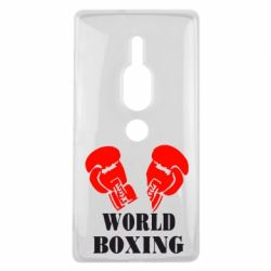 Чехол для Sony Xperia XZ2 Premium World Boxing - FatLine
