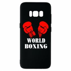 Чехол для Samsung S8 World Boxing - FatLine