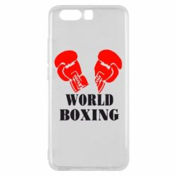 Чехол для Huawei P10 World Boxing - FatLine