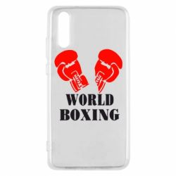Чехол для Huawei P20 World Boxing - FatLine
