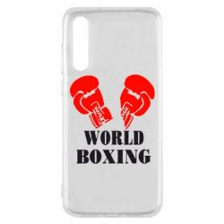 Чехол для Huawei P20 Pro World Boxing - FatLine